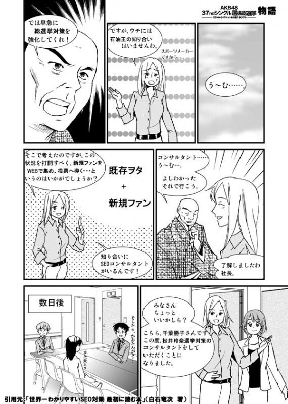 f:id:omoshirosoccer:20160721145346j:plain