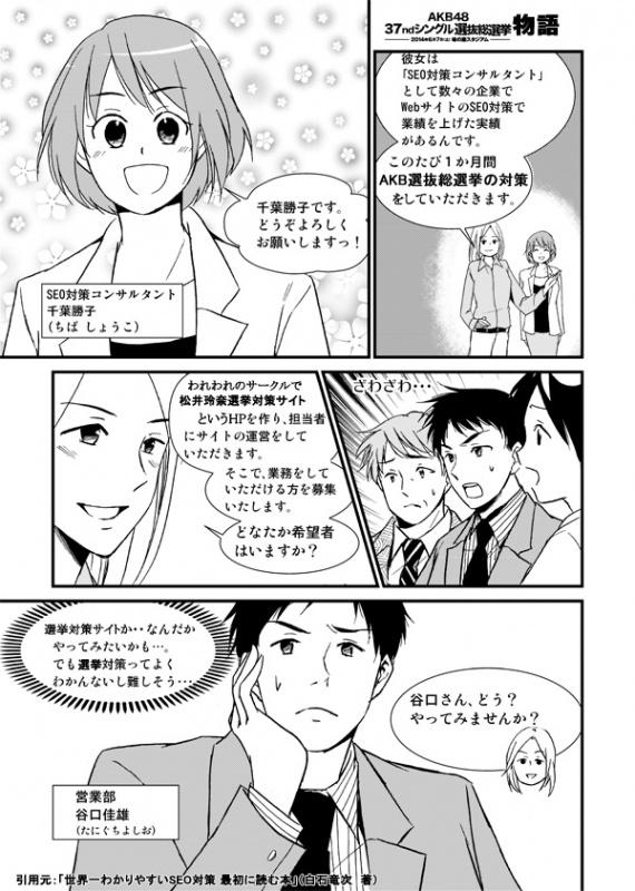 f:id:omoshirosoccer:20160721145411j:plain