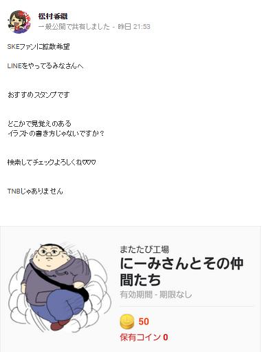 f:id:omoshirosoccer:20160721155408p:plain