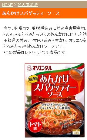 f:id:omoshirosoccer:20160721155916p:plain