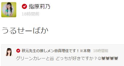 f:id:omoshirosoccer:20160721160920p:plain