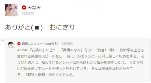 f:id:omoshirosoccer:20160724161611p:plain