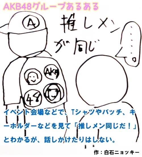 f:id:omoshirosoccer:20160724162231j:plain
