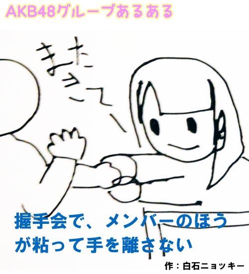 f:id:omoshirosoccer:20160724163141j:plain