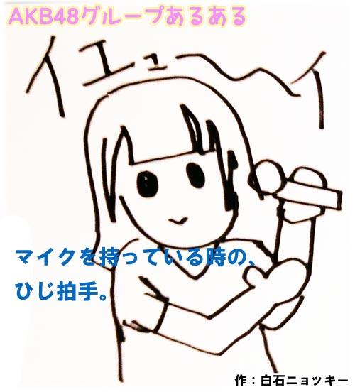 f:id:omoshirosoccer:20160724164953j:plain