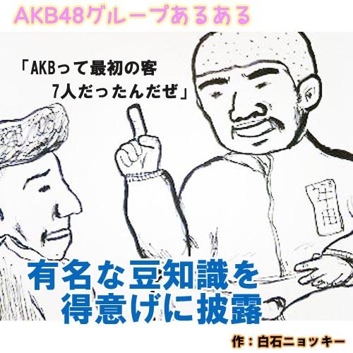 f:id:omoshirosoccer:20160724165423j:plain