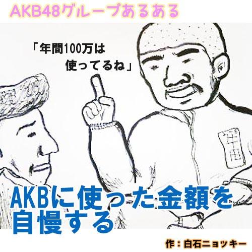 f:id:omoshirosoccer:20160724165822j:plain