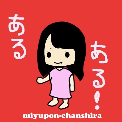 f:id:omoshirosoccer:20160724165848j:plain