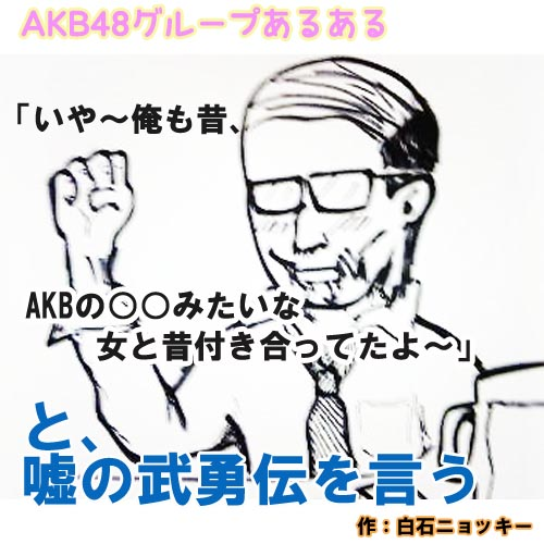 f:id:omoshirosoccer:20160725145536j:plain
