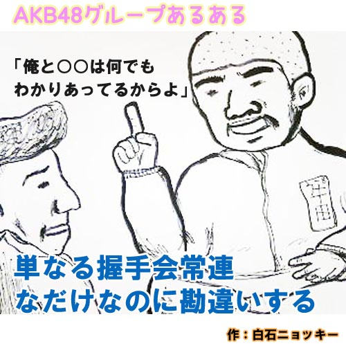 f:id:omoshirosoccer:20160725152449j:plain