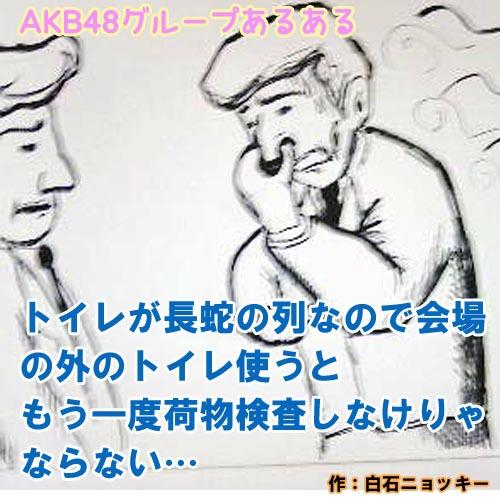 f:id:omoshirosoccer:20160726141325j:plain