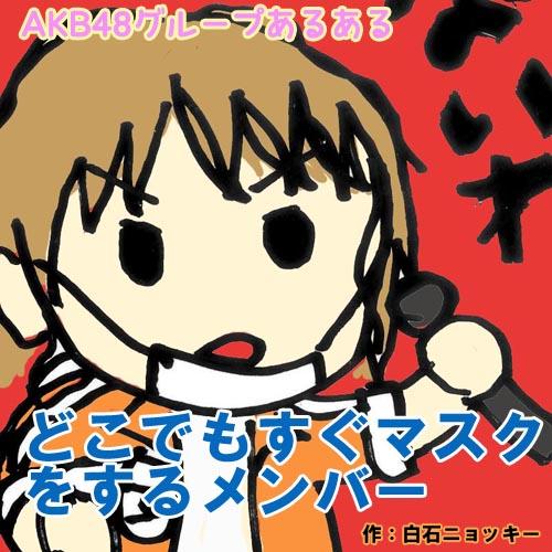 f:id:omoshirosoccer:20160726141614j:plain