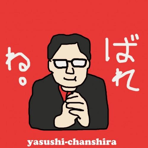 f:id:omoshirosoccer:20160726143458j:plain
