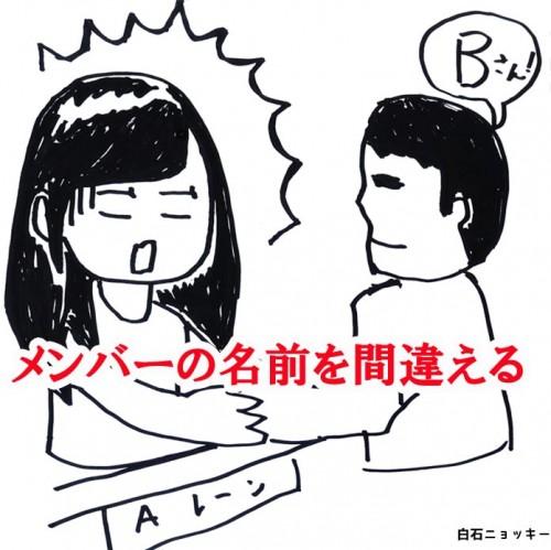 f:id:omoshirosoccer:20160726144246j:plain
