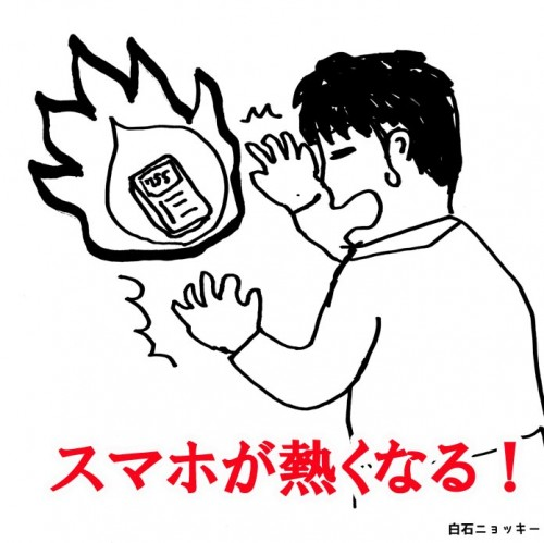 f:id:omoshirosoccer:20160726145136j:plain