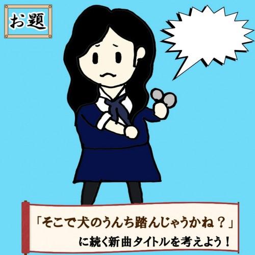 f:id:omoshirosoccer:20160726173727j:plain