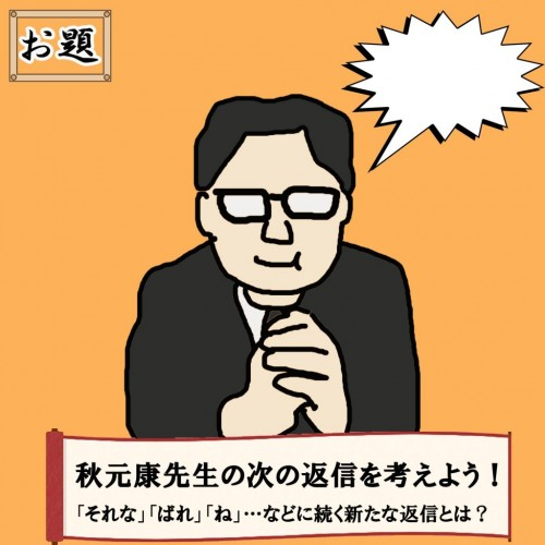 f:id:omoshirosoccer:20160726174036j:plain