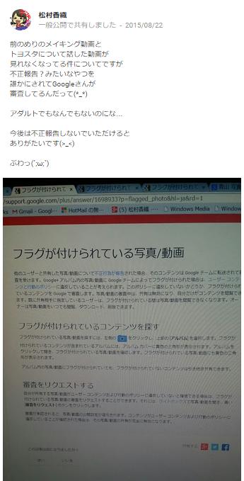f:id:omoshirosoccer:20160726174637p:plain