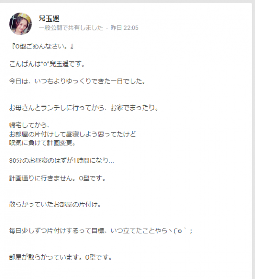f:id:omoshirosoccer:20160726174855p:plain