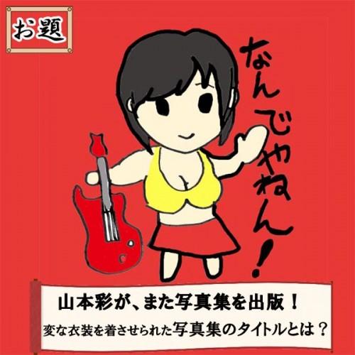 f:id:omoshirosoccer:20160726181116j:plain