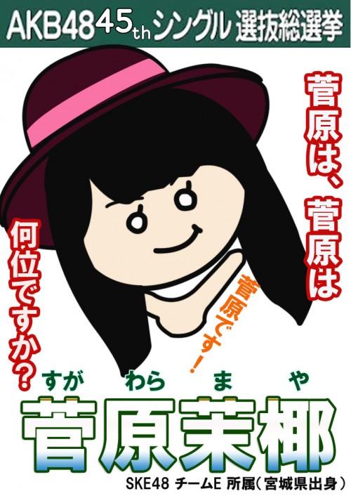 f:id:omoshirosoccer:20160726181937j:plain