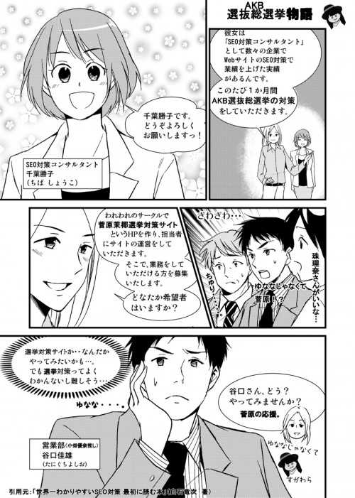 f:id:omoshirosoccer:20160726182404j:plain