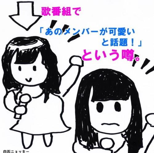 f:id:omoshirosoccer:20160726182633j:plain