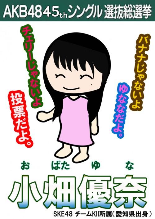 f:id:omoshirosoccer:20160726182644j:plain