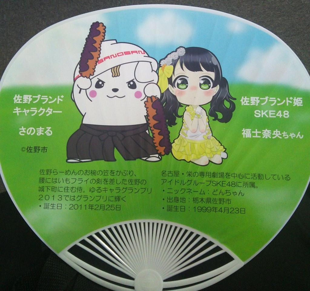 f:id:omoshirosoccer:20160808205909j:plain