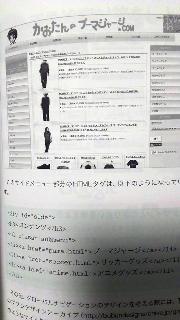 f:id:omoshirosoccer:20160818162441j:plain