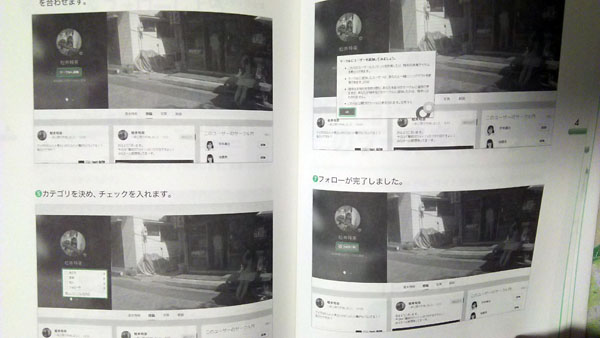f:id:omoshirosoccer:20160818163005j:plain