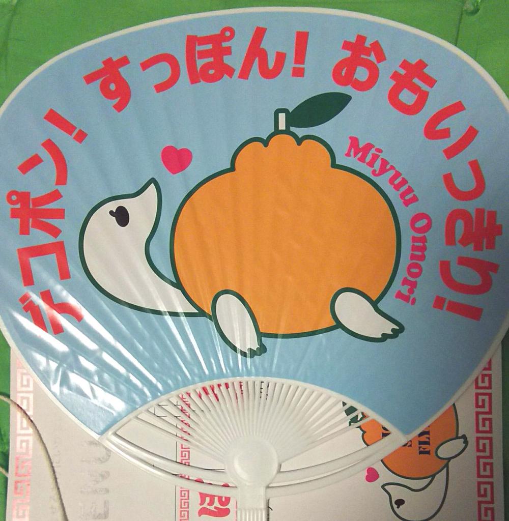 f:id:omoshirosoccer:20161014145651j:plain