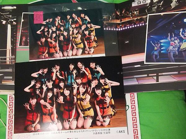 f:id:omoshirosoccer:20161014150120j:plain