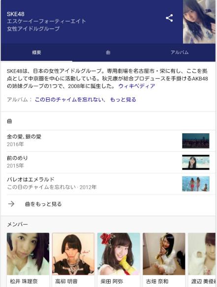 f:id:omoshirosoccer:20161018151035p:plain