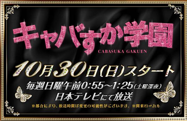 f:id:omoshirosoccer:20161030092322p:plain