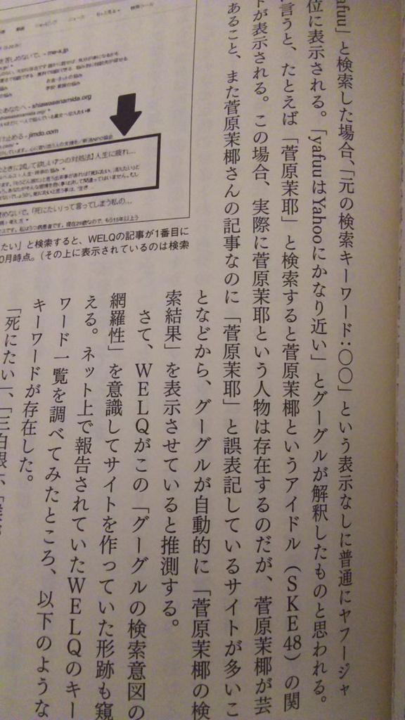 f:id:omoshirosoccer:20170317154932j:plain
