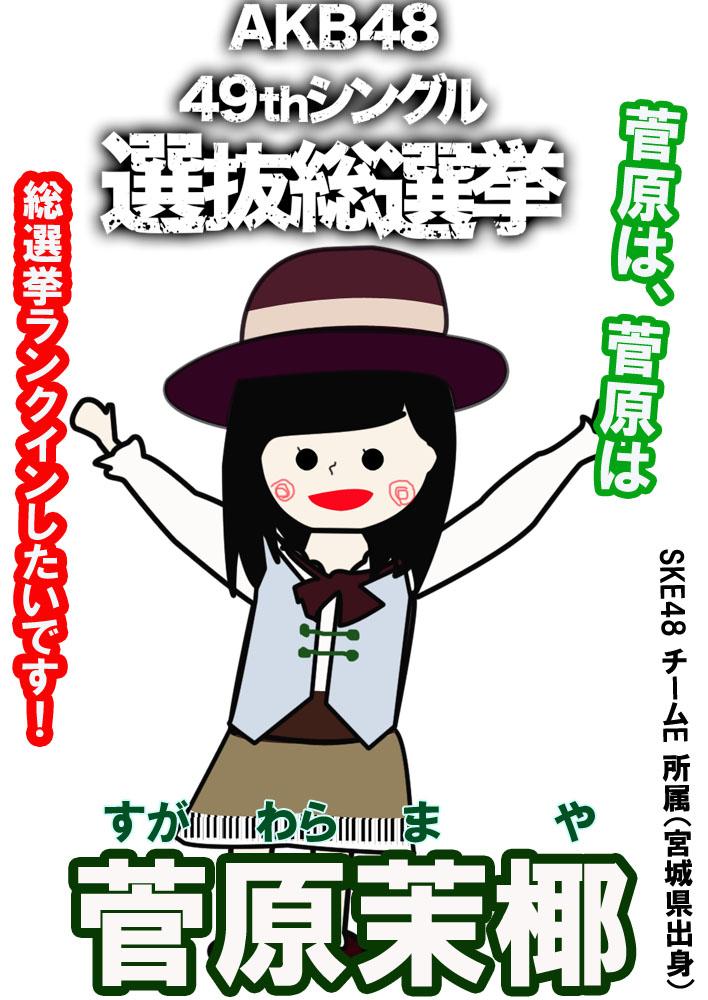 f:id:omoshirosoccer:20170323154732j:plain