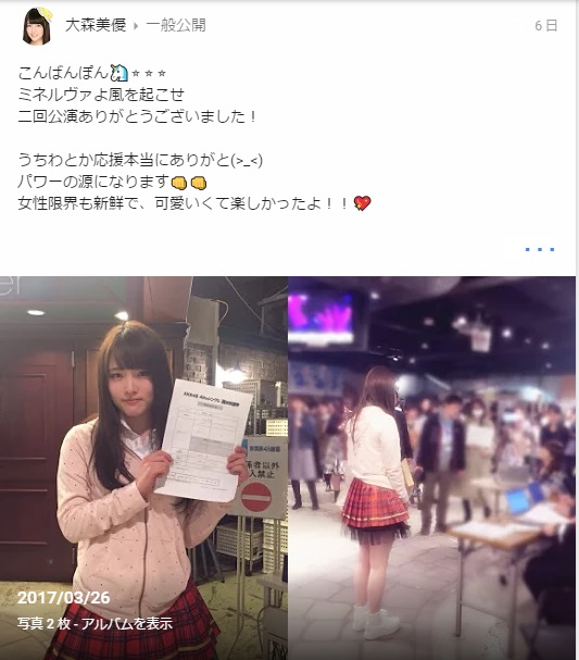 f:id:omoshirosoccer:20170401085858j:plain