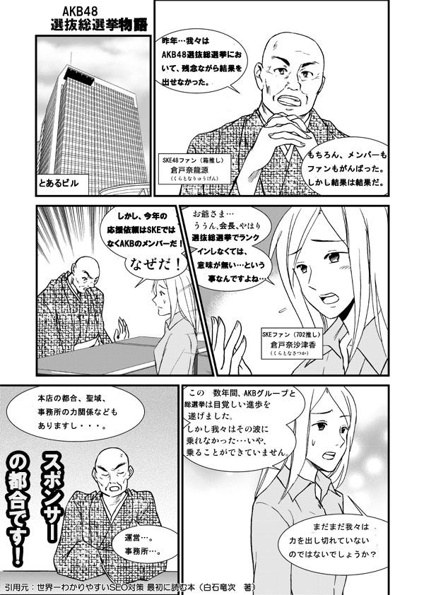 f:id:omoshirosoccer:20170428172216j:plain
