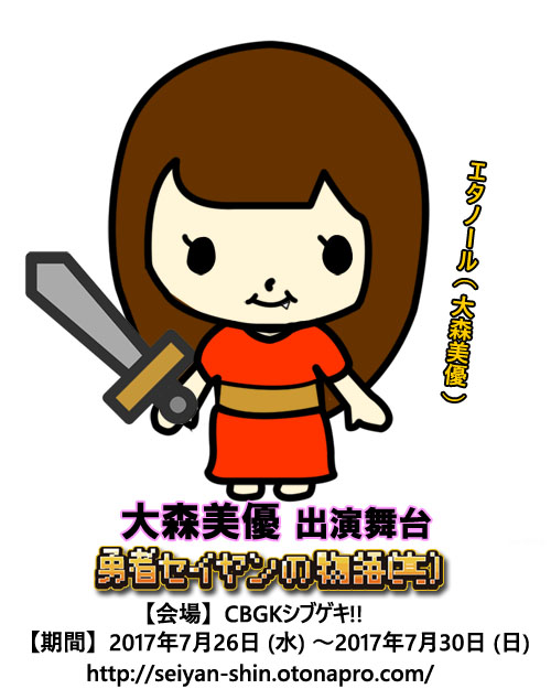 f:id:omoshirosoccer:20170730181515j:plain