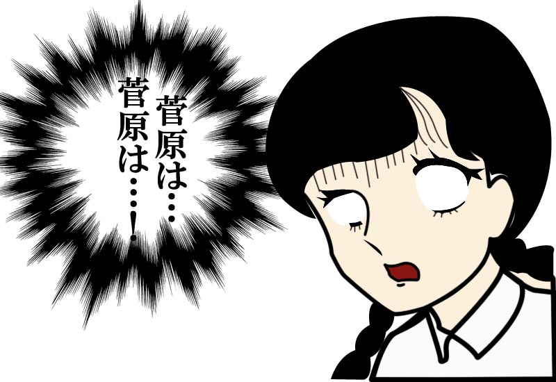 f:id:omoshirosoccer:20171222111055j:plain