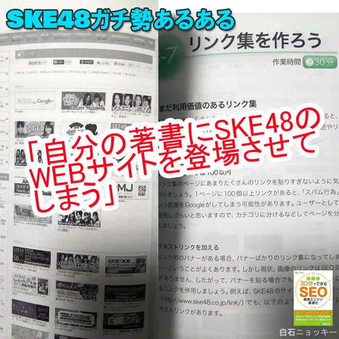 f:id:omoshirosoccer:20180323134531j:plain