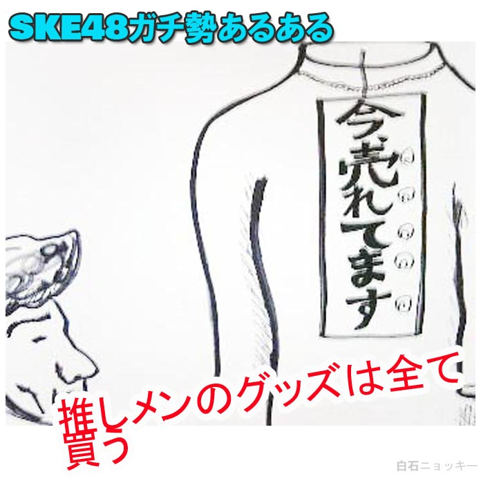 f:id:omoshirosoccer:20180323135222j:plain