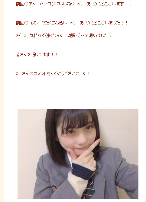 f:id:omoshirosoccer:20180511140419p:plain