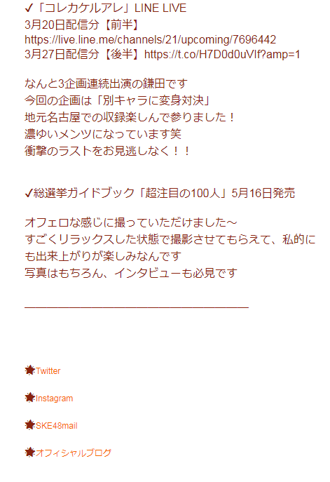 f:id:omoshirosoccer:20180511140450p:plain