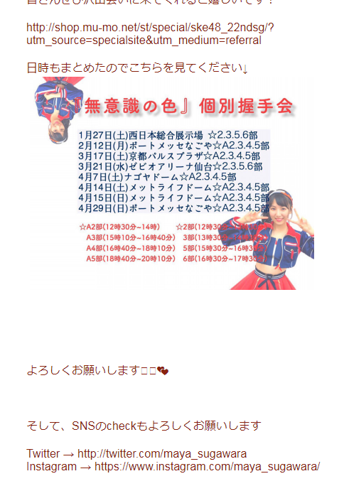 f:id:omoshirosoccer:20180511140541p:plain