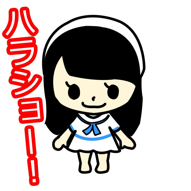 f:id:omoshirosoccer:20180805135447j:plain