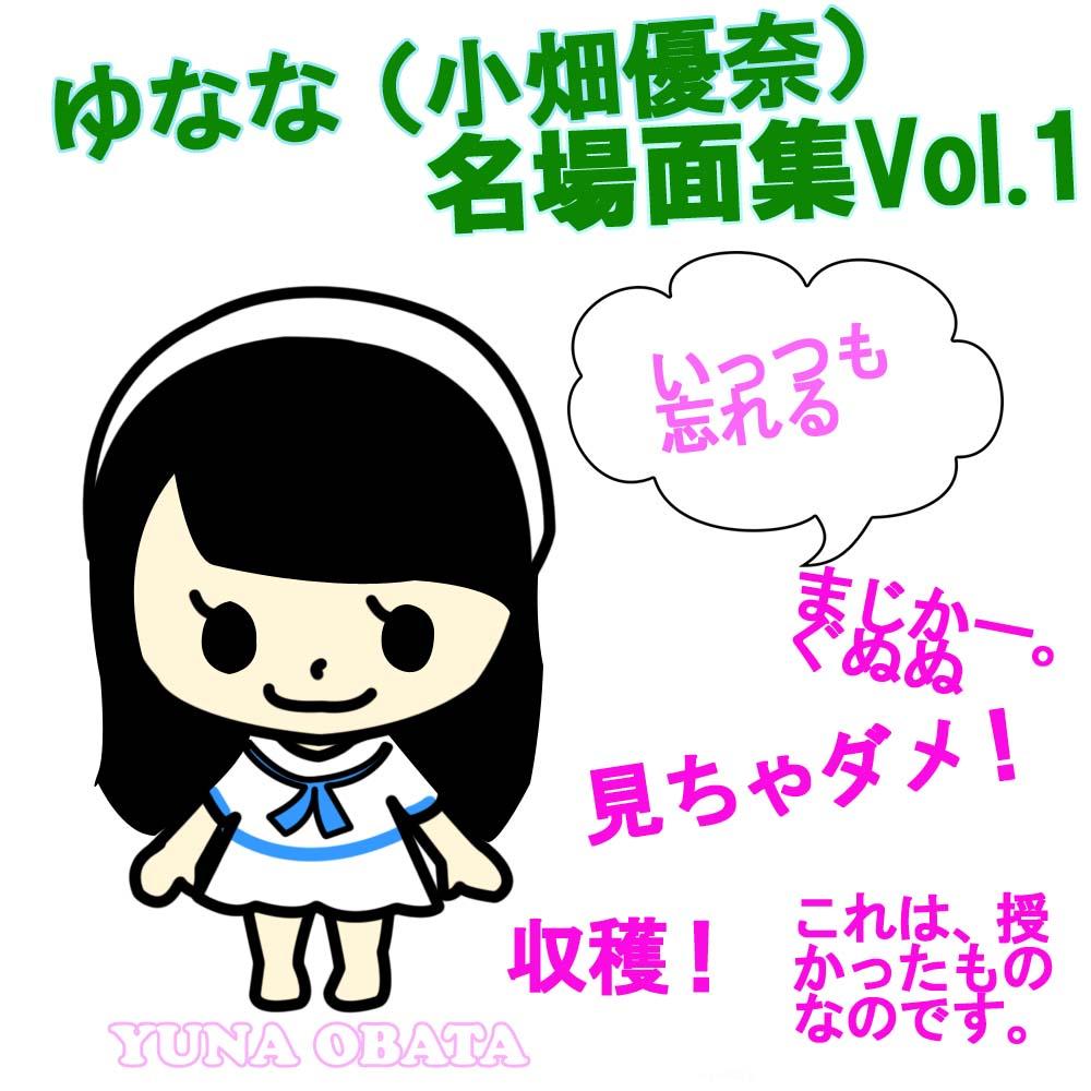 f:id:omoshirosoccer:20180805135633j:plain