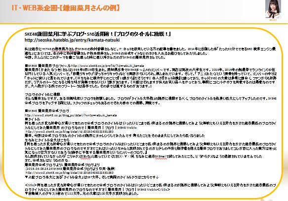 f:id:omoshirosoccer:20180827180313p:plain