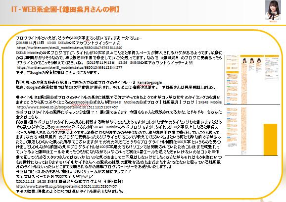 f:id:omoshirosoccer:20180827180447p:plain